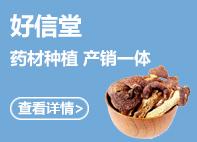 zhongzhi创富 扶持创业