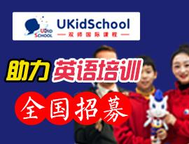 英语培训 双师国际