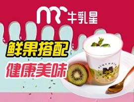 网红牛奶店四季火爆