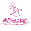 朵朵兔快乐舞蹈