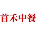 中餐招商 创业选址